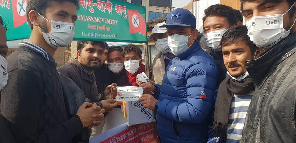 प्रदूषणको विरोधः नेविसङ्घको 'मास्क मुभमेन्ट' अभियान