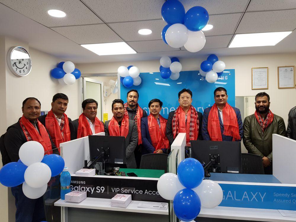 सामासुङ आधिकारिक सेवा केन्द्र भक्तपुर मोबाइल कम्प्लेक्स सूर्यविनायकमा सुरु