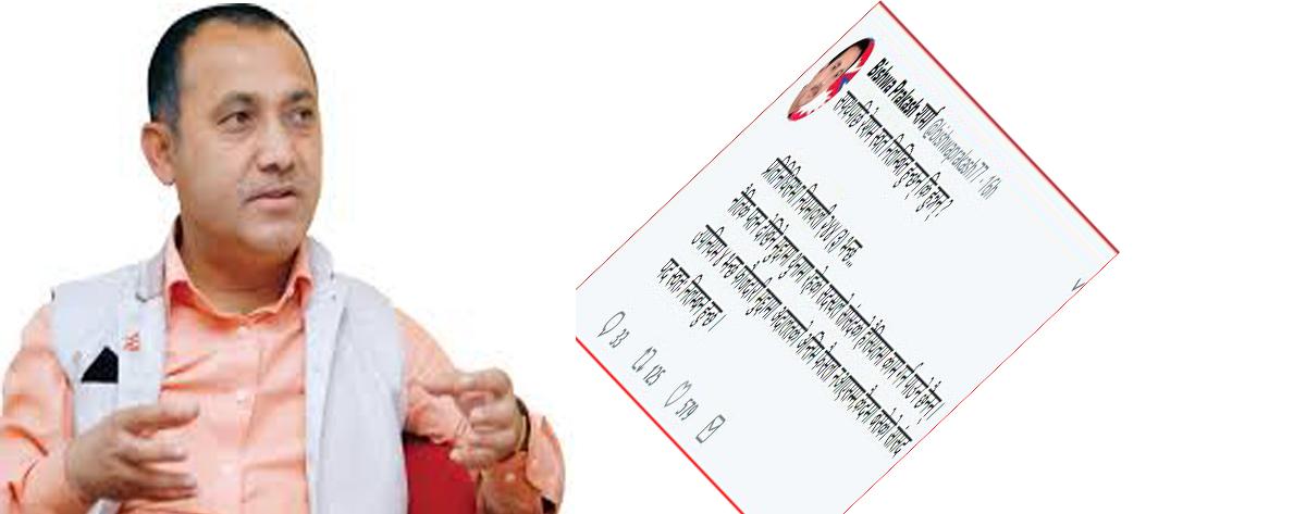 कांग्रेस प्रवक्ता शर्माको प्रश्न- रेशम चौधरी निलम्बन हुन्छन् कि हुन्नन् ?