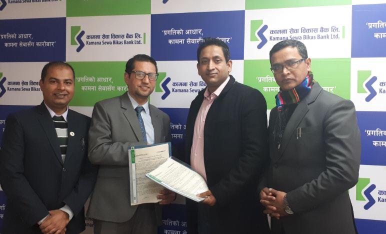 कामना सेवाको नेपाल रेमिटसँग विप्रेषण कारोबार सम्झौता