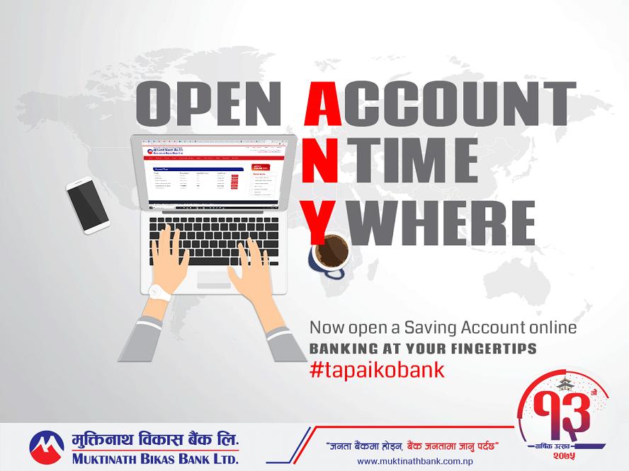 मुक्तिनाथ विकास बैंकको अनलाईन सेवा, अब घरमै बसेर खाता खोल्न सकिने