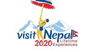 नेपाल भ्रमण वर्ष सफल बनाउन पूर्वाधार र प्रचार वर्ष घोषणा
