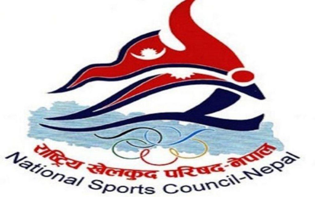 आठौँ राष्ट्रिय खेलकूद सार्ने तयारी