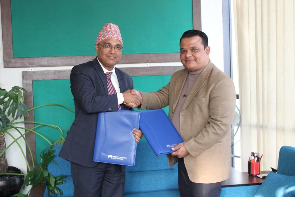 माछापुच्छ्रे बैंकको नेपाल मेडिसिटि अस्पतालसँग सम्झौता