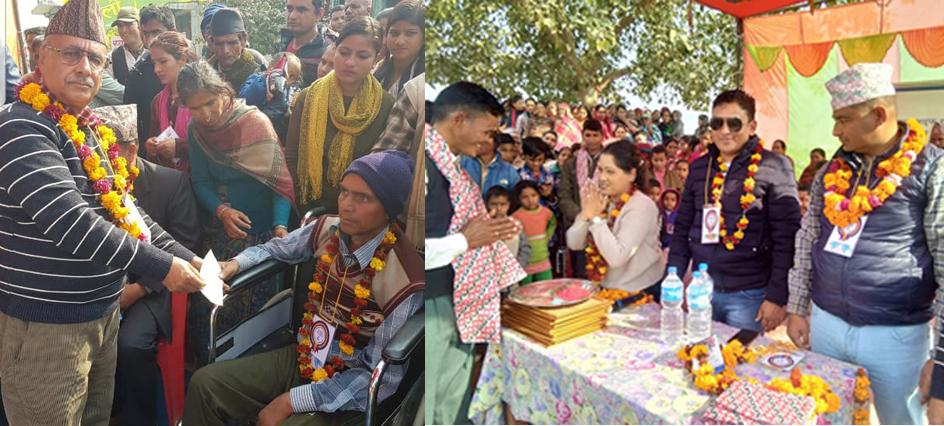 सन नेपाल लाइफद्वारा बीमा जागरण तथा बीमा दावी भुक्तानी