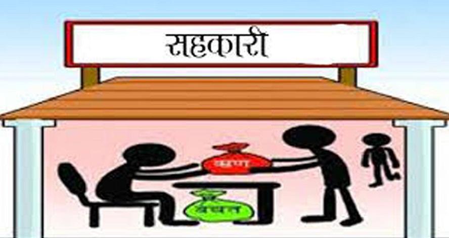 गौरीशङ्कर चाउथे कृषि सहकारीबीच एकीकरण