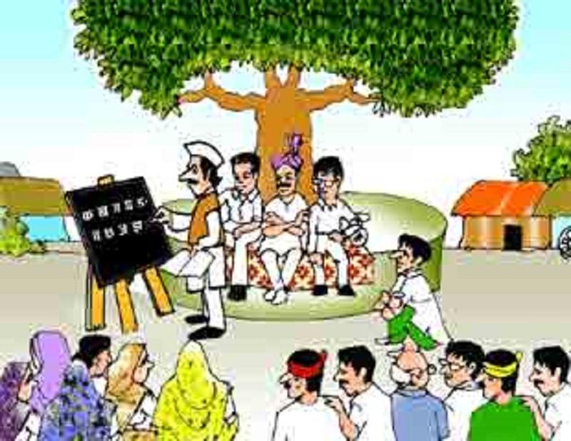 साक्षर जिल्ला घोषणाका लागि प्रतिबद्धता