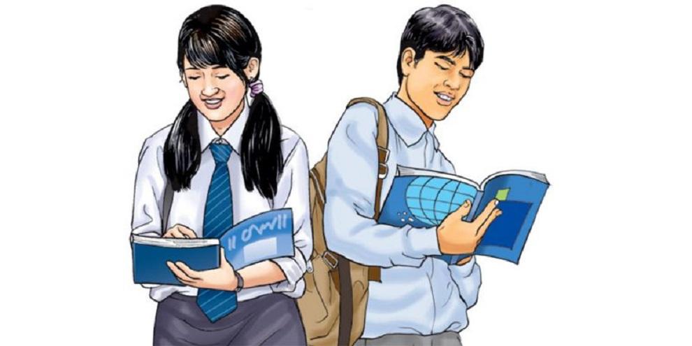 आफू सरकारीमा पढाएर आफ्ना छोराछोरी निजी विद्यालयमा पढाउने शिक्षक कारबाहीमा