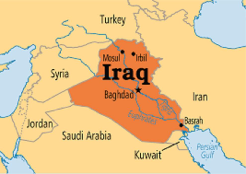 इराकमा मन्त्री मण्डल बिस्तार, पुनः बिस्तार हुने