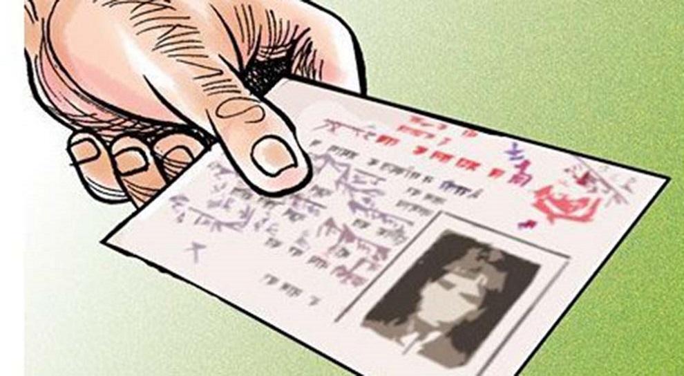 केटीको विहे गर्नेवित्तिकै नेपाली नागरिकता दिने विधेयक फिर्ता लिन माग