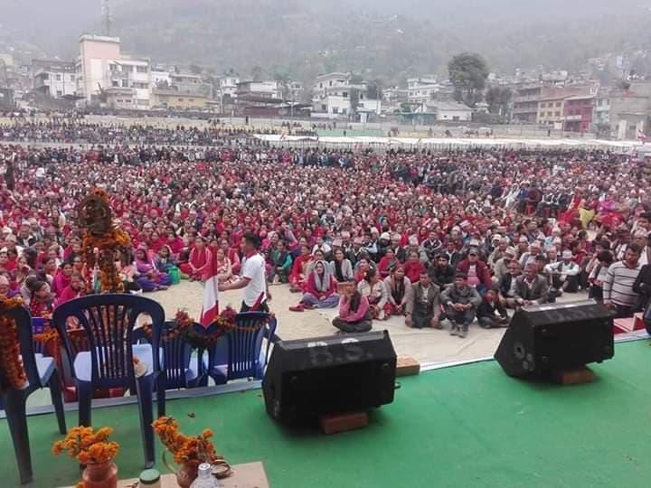 जागरण पूर्ण रुपमा सफलः देशभरका नेकपालगायतका ३१,६४२ जना काँग्रेस प्रवेश