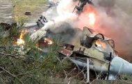 भारतीय लडाकू विमान दुर्घटनाग्रस्त