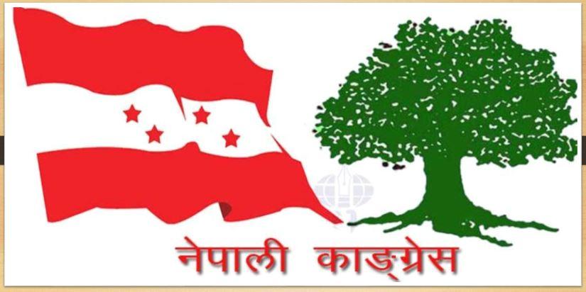 पूर्व सांसद भण्डारीको निधन, नेपाली कांग्रेसद्वारा दुःख व्यक्त