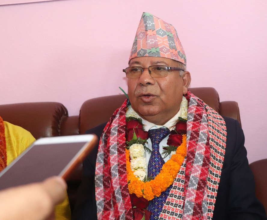इन्टरनेशनल अपरेशन'मा सहभागी हुन नेता 'नेपाल' चीन प्रस्थान