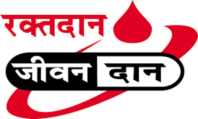 रक्तदान कार्यक्रममा वृद्धि
