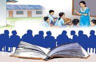 सामुदायिक विद्यालयमा कृषिबाली विज्ञानको पढाइ