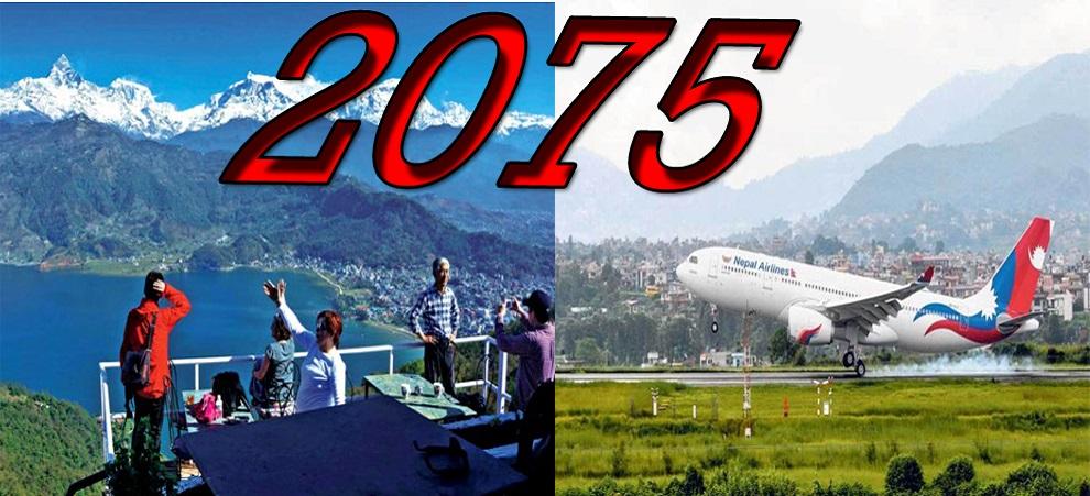 वर्ष २०७५ः पर्यटनमा उत्साह-वियोग देखि सर्वाधिक चर्चामा रहेको वाइडबडी सम्म आइपुग्दा