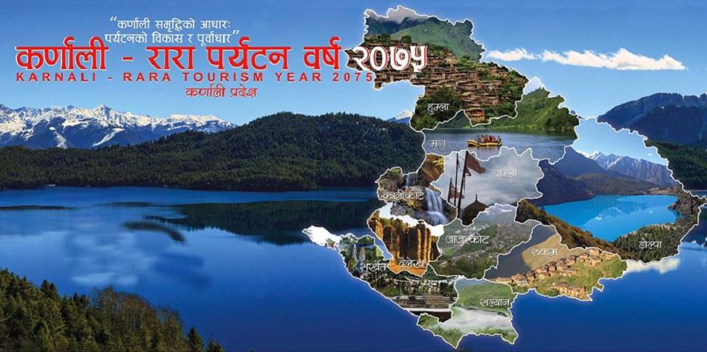 'रारा–कर्णाली पर्यटन वर्ष २०७५' को उपलब्धि सार्वजनिक