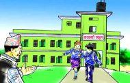 'सामुदायिक विद्यालयबाट असल नागरिक उत्पादन हुनुपर्छ'