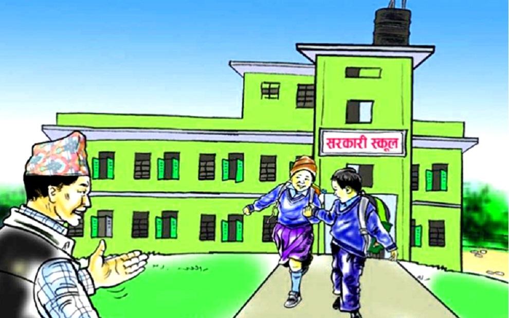 श्रमिक बालकलाई विद्यालय भर्ना