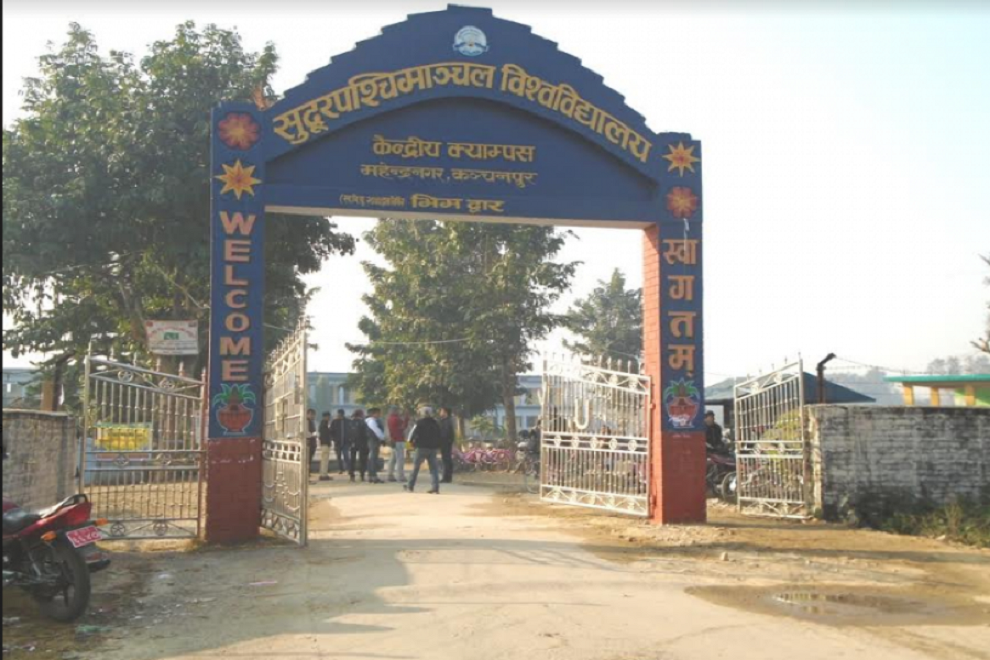 नियुक्ति विरुद्ध सुदूरपश्चिम विश्वविद्यालयमा तालाबन्दी