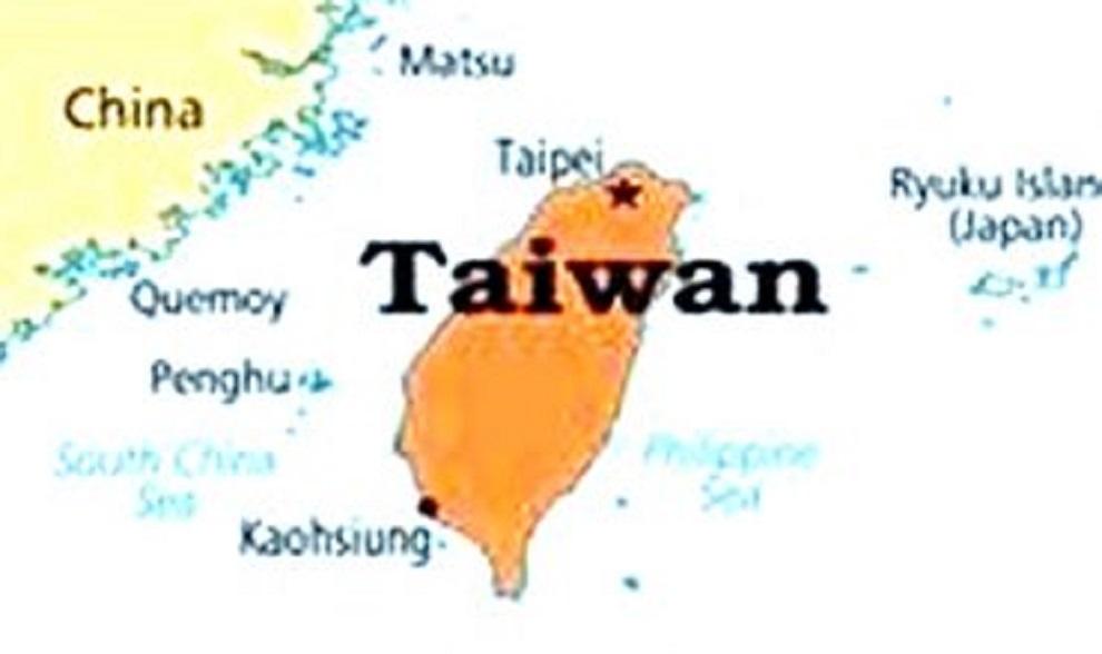 नेपालमा उत्पादन प्रवद्र्धन गर्न ताइवानी उत्साहित