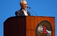 Budget can't solve national problems: Former PM Bhattarai