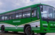 सार्वजनिक यातायात सञ्चानलनसम्बन्धी छलफल शुरु