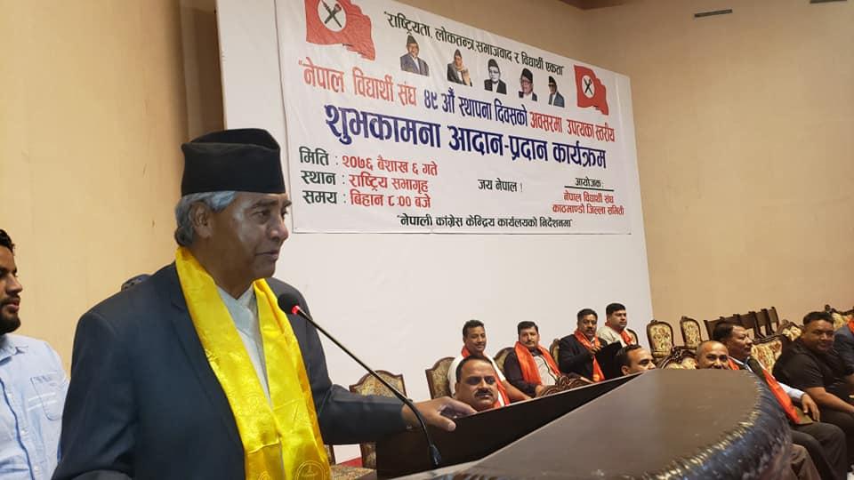 ओली सरकारको हावादारी गफ काम जिरो देखेर नेपाली जनता हैरान भएः सभापति देउवा