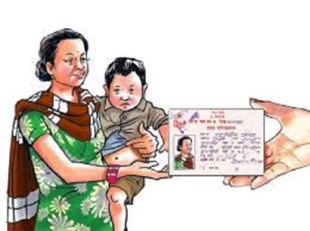घुम्ती शिविरमा १५१ जनाले नागरिकता पाए