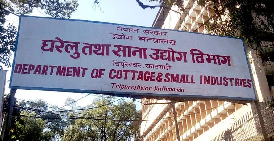 काठमाडौँमा पाँच हजार साना उद्योग दर्ता