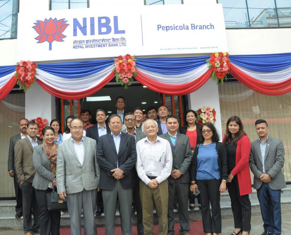 नेपाल इन्भेष्टमेण्ट बैंक लि.को शाखा विस्तार