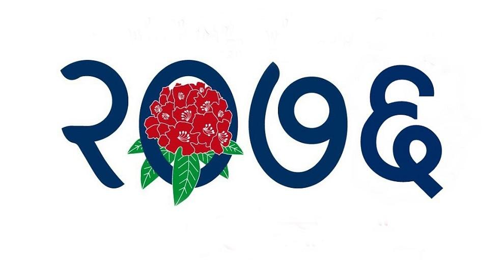 विश्वभर छरिएका आम नेपालीले हर्षोल्लासकासाथ स्वागत गरे नयाँ वर्ष २०७६