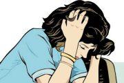 पहिचान भए कम गर्न सकिन्छ मानसिक समस्या