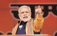 प्लाष्टिक प्रतिबन्ध गर्नुपर्नेमा भारतीय प्रधानमन्त्री मोदीको जोड