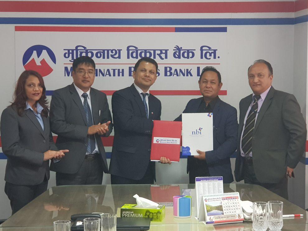 नेशनल बैंकिग ईन्स्टिच्यूट र मुक्तिनाथ विकास बैंकबीच वित्तीय साक्षरता सम्बन्धी सम्झौता