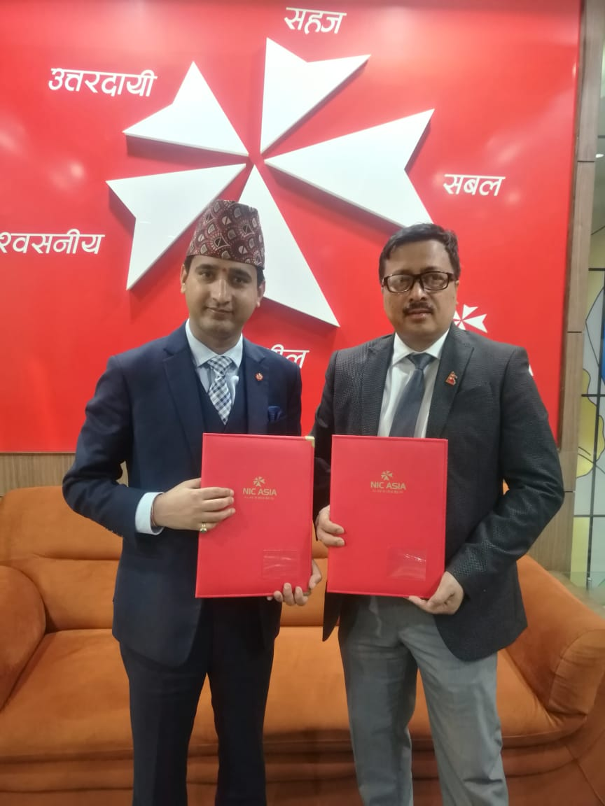 एनआई सी एशिया बैंक र नेपाल क्यान्सर हस्पिटल बिच सम्झौता