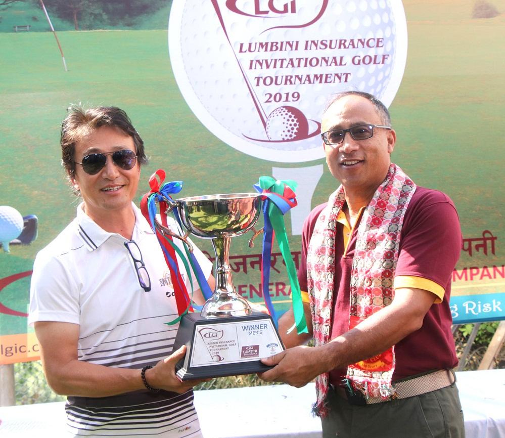 लुम्बिनी इन्सुरेन्स इन्टरनेशनल गल्फ टुर्नामेन्ट २०१९ सम्पन्न