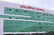 "Prabhu Bank Launches ""Foreign Employment Loan"" Program"