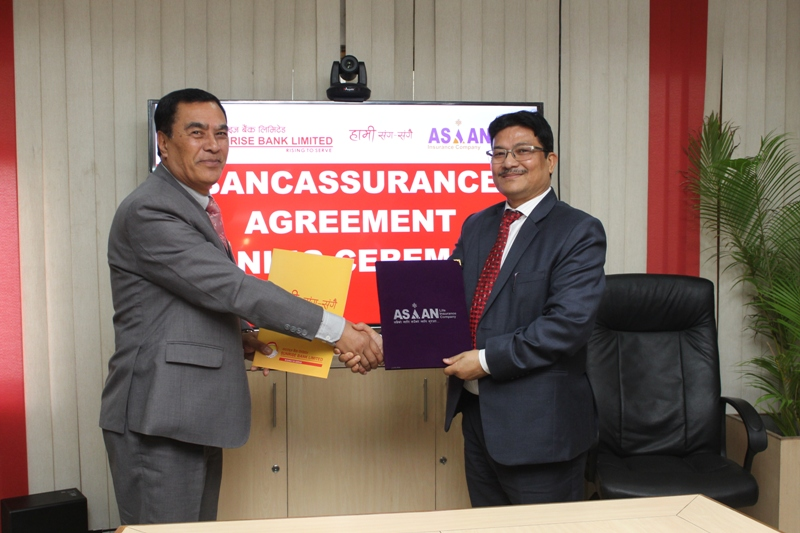 सन्राइज बैंक र एशियन लाईफबीच बैंकास्योरेन्स सम्झौता