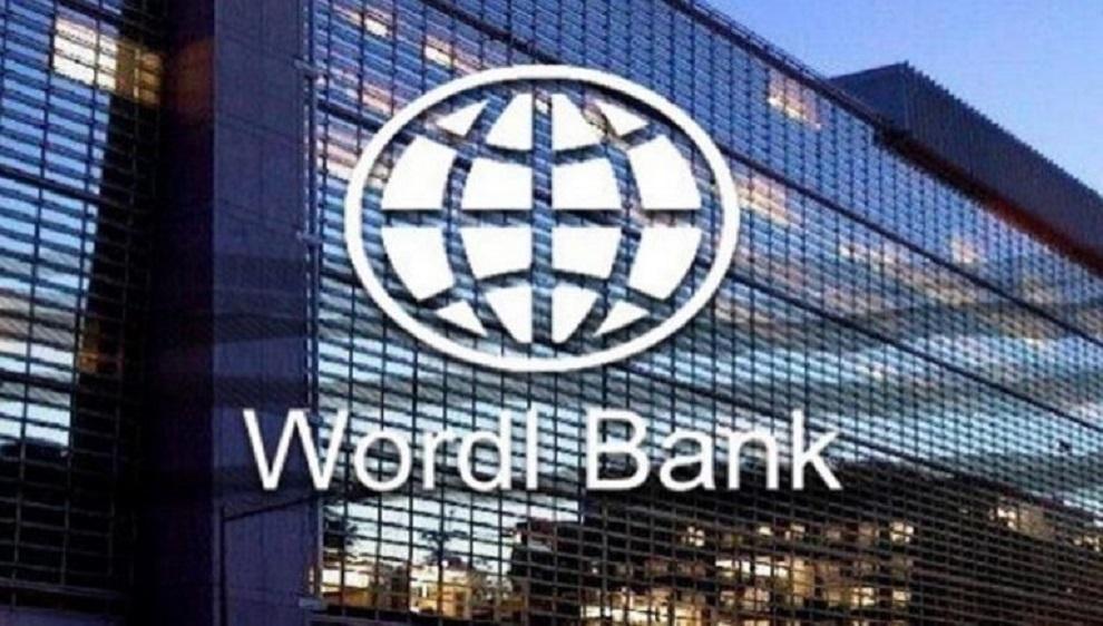 विश्व बैंकद्वारा वित्त व्यवस्थापन सुधारका निम्ति नेपाल सरकारलाई ११ अर्ब