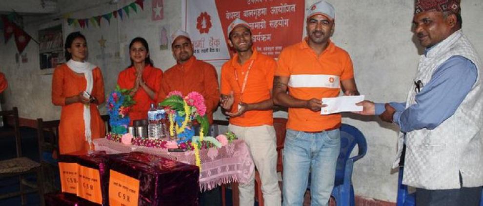 लक्ष्मी बैंकद्वारा बालबालिकालाई शैक्षिक सामग्री वितरण