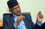 Minister Gyawali leaving for Maldives