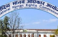 NHRC asks govt to ensure citizen's right to health