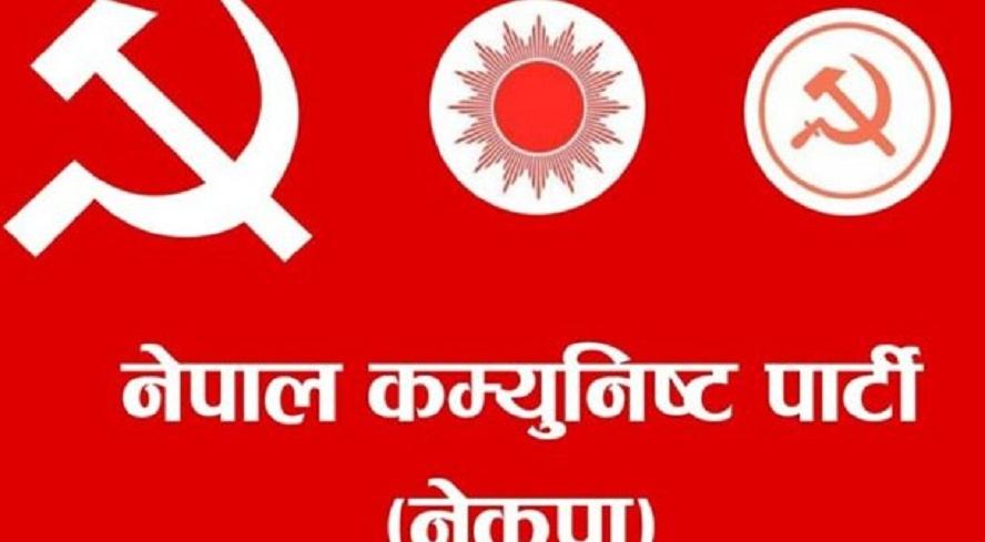 'पार्टी एकतापछि अब नेकपामा वैचारिक एकता आवश्यक'
