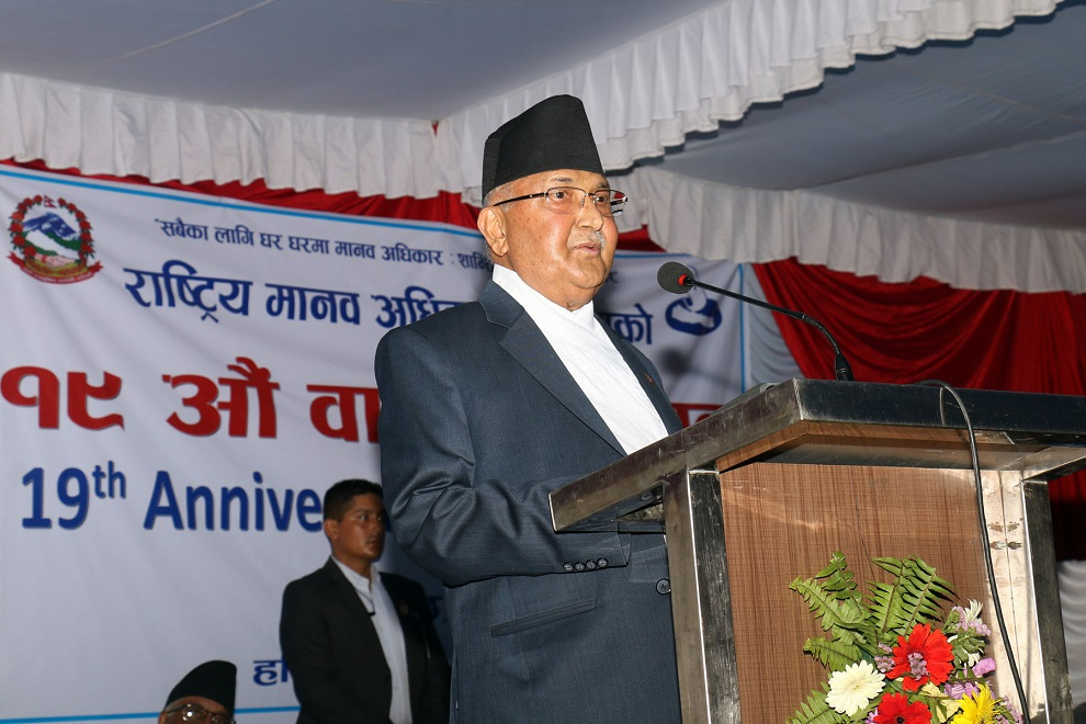 Govt to protect human rights: PM Oli