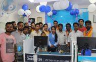 सामसुमको आधिकारिक सेवा केन्द्र भानुचोक, जनकपुरमा सुरु