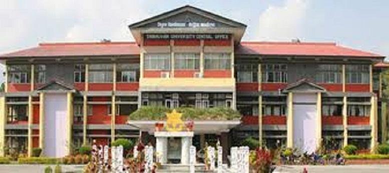 शियाको उत्कृष्ट विश्वविद्यालयमा त्रिवि सूचीकृत