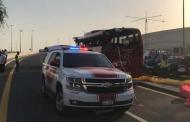 यात्रुवाहक बस दुर्घटना सत्रको मृत्यु