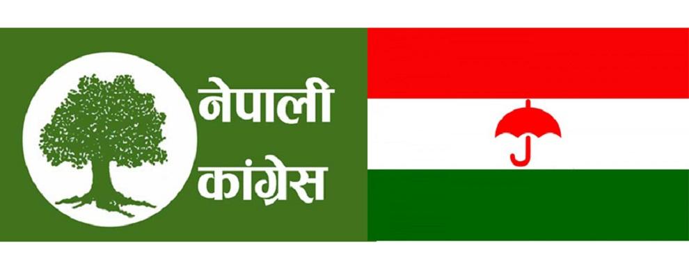 नेपाली काङ्ग्रेस र राजपा सांसदद्वारा संयुक्तरुपमा गुठीसम्बन्धी विधेयक फिर्ता लिन माग